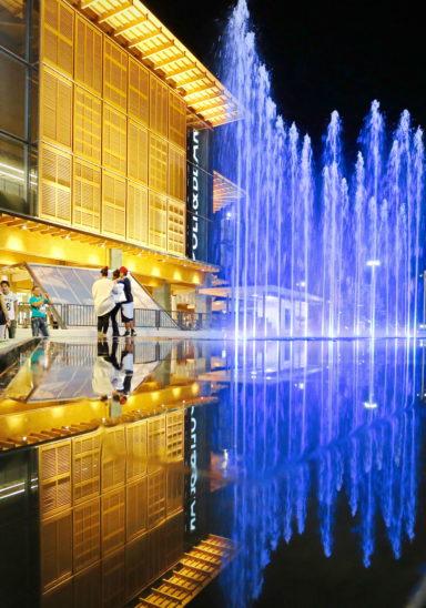 Fontana centro commerciale di Arese